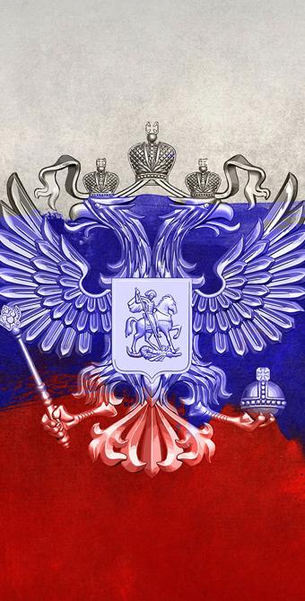 Россия: критика исторического опыта