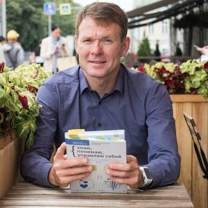 Что читают СЕО: основатель Smart Reading Михаил Иванов