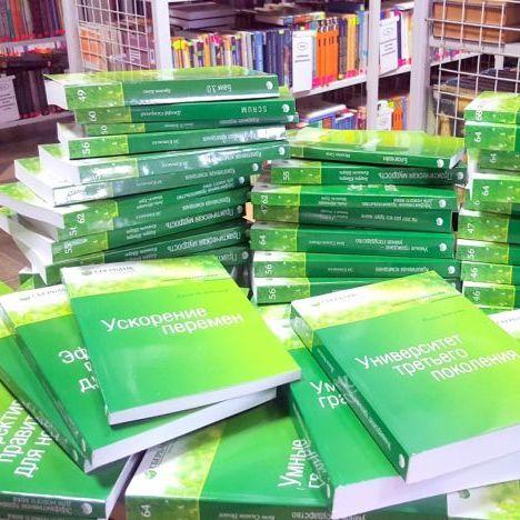 """Библиотека Сбербанка: """"Безграничный разум"""" и еще 8 новых книг!"""