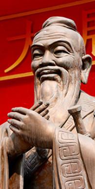 Хозяйственная этика мировых религий. Опыты сравнительной социологии религии. Конфуцианство и даосизм