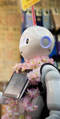 Компьютеризованное будущее: искусственный интеллект и его роль в обществе