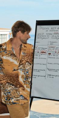 Бизнес-процессы: как их описать, отладить и внедрить. Практикум